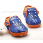 รองเท้าผ้าใบ-Beech-cat-สีน้ำเงิน-(4-คู่/แพ็ค)