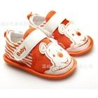 รองเท้าผ้าเด็กหมีพูลล์ยิ้ม-สีส้ม-(4-คู่/แพ็ค)