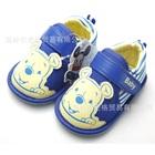 รองเท้าผ้าเด็กหมีพูลล์ยิ้ม-สีน้ำเงิน-(4-คู่/แพ็ค)