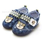 รองเท้าผ้าเด็กหมีน้อย-สีน้ำเงิน-(3-คู่/แพ็ค)