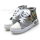 รองเท้าผ้าใบสกรีนลาย-สีเทา-(6-คู่/แพ็ค)