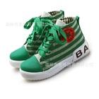 รองเท้าผ้าใบลายขวาง-สีเขียว-(6-คู่/แพ็ค)