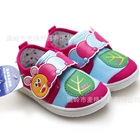 รองเท้าเด็กหนอนน้อย-สีชมพูฟ้า-(6-คู่/แพ็ค)
