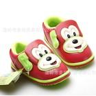 รองเท้าเด็กหมาน้อยยิ้มแฉ่งสีแดง-(5-คู่/แพ็ค)
