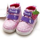 รองเท้าเด็ก-Strawberry-สีชมพู-(6-คู่/แพ็ค)