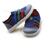 รองเท้าผ้าใบสามแถบ-สีน้ำเงิน-(6-คู่/แพ็ค)
