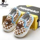 รองเท้าเด็ก-Teddy-Bear-สีขาว-(6-คู่/แพ็ค)