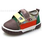 รองเท้าผ้าใบ-XT-Miffy-สีน้ำตาล-(6-คู่/แพ็ค)