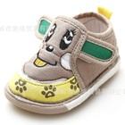 รองเท้าเด็ก-Cartoon-puppy-สีน้ำตาล-(6-คู่/แพ็ค)