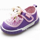 รองเท้าผ้าใบตุ๊กตาน่ารัก-สีม่วง-(6-คู่/แพ็ค)