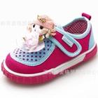 รองเท้าผ้าใบตุ๊กตาน่ารัก-สีชมพู-(6-คู่/แพ็ค)