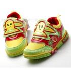 รองเท้าผ้าใบ-Paul-Frank-สีเหลือง-(5-คู่/แพ็ค)