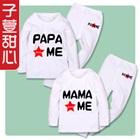 เซ็ตเสื้อกางเกง-Papa-Mama-สีขาว-(8-ตัว/pack)
