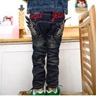 กางเกงยีนส์ขายาว-Angle-สีน้ำเงิน-(4-ตัว/pack)