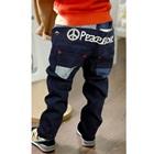 กางเกงขายาว-Peace-สีน้ำเงิน-(5-ตัว/pack)