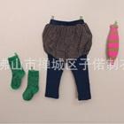 กางเกงขายาว-Tong-Tong-สีน้ำเงิน-(5-ตัว/pack)