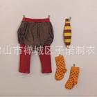 กางเกงขายาว-Tong-Tong-สีแดง-(5-ตัว/pack)