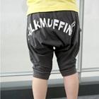 กางเกงขาสามส่วน-Muffin-สีเทา-(5size/pack)