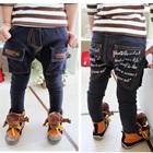 กางเกงยีนส์ขายาวกระเป๋าเก๋ๆ-สีน้ำเงิน-(5-ตัว/pack)