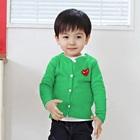 คาร์ดิแกนแขนยาวหัวใจแดง-สีเขียว-(4size/pack)