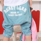 กางเกงขาสามส่วน-Rocket-สีฟ้า-(4size/pack)