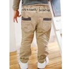 กางเกงขายาว-Everything-สีน้ำตาล-(4-ตัว/pack)