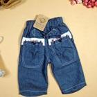 กางเกงขาสามส่วนเอวยืด-สีน้ำเงิน-(5-ตัว/pack)