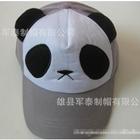 หมวกแก้ปหมีแพนด้า-สีเทา--(5-ใบ/แพ็ค)