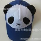หมวกแก้ปหมีแพนด้า-สีน้ำเงิน--(5-ใบ/แพ็ค)