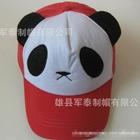 หมวกแก้ปหมีแพนด้า-สีส้มแดง-(5-ใบ/แพ็ค)