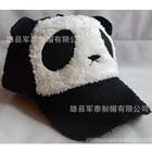 หมวกแก้ปแบบขนหมีแพนด้า-สีดำ--(5-ใบ/แพ็ค)