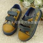 รองเท้าผ้าใบ-HUL-ผ้ายีนส์หัวเหลือง-(6-คู่/แพ็ค)
