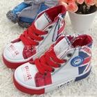 รองเท้าผ้าใบธงชาติอังกฤษ-สีขาว-(size-25-31-7-คู่)-