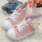 รองเท้าผ้าใบดอกไม้-สีชมพู-(5-คู่/pack)-