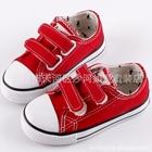 รองเท้าผ้าใบสุดเท่ห์-สีแดง-(size-25-31-7-คู่)-