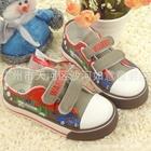 รองเท้าผ้าใบ-Warrior-สีน้ำตาล-(5-คู่/pack)-