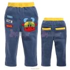 กางเกงขายาวควายยิ้มแย้ม-สีน้ำเงิน--(5size/pack)