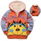 เสื้อแจ๊กเก็ตแขนยาวสิงโตเริงร่า-สีส้ม-(5size/pack)