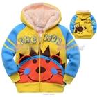 เสื้อแจ๊กเก็ตแขนยาวสิงโต-สีเหลือง(5size/pack)