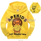 เสื้อกันหนาวแขนยาว-APEKIDS-สีเหลือง-(6size/pack)