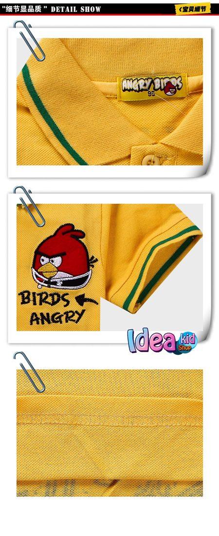 เสื้อโปโลแขนสั้น Angry Bird สีเหลือง(6 ตัว/pack)