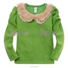 เสื้อแขนยาวขนปุกปุย-สีเขียว-(5-ตัว/pack)