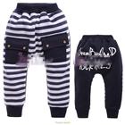 กางเกงขายาวลายขวาง-สีน้ำเงิน-(5-ตัว/pack)