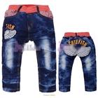 กางเกงยีนส์ขายาว-Cutefish-(5-ตัว/pack)