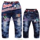 กางเกงยีนส์ขายาว-Milboy-Fan-(5-ตัว/pack)