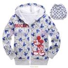 เสื้อแจ๊กเก็ตแขนยาว-Mickey-Mouse-(6-ตัว/pack)