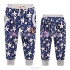 กางเกงขายาวดาวหลายดวง-สีน้ำเงิน-(5-ตัว/pack)