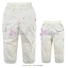กางเกงขายาว-RALPH-LAUREN-สีเบจ-(5-ตัว/pack)