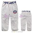 กางเกงขายาว-Baby-Milo-สีเบจ-(5-ตัว/pack)