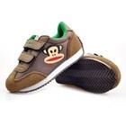รองเท้าผ้าใบ-Paul-Frank-สีน้ำตาล(10-คู่/pack)-